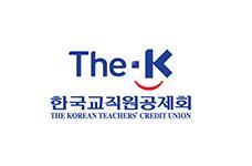 한국교직원공제회-로고